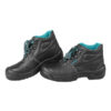TOTAL Safety Shoe TSP202S1P